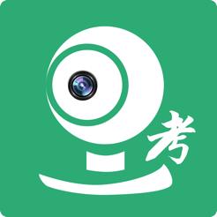 移动监考app下载_移动监考app最新版免费下载