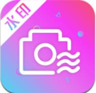 完美水印相机app下载_完美水印相机app最新版免费下载