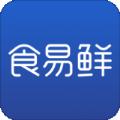 食易鲜app下载_食易鲜app最新版免费下载
