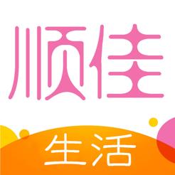顺佳生活app下载_顺佳生活app最新版免费下载