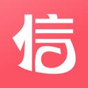 信诺挂机app下载_信诺挂机app最新版免费下载