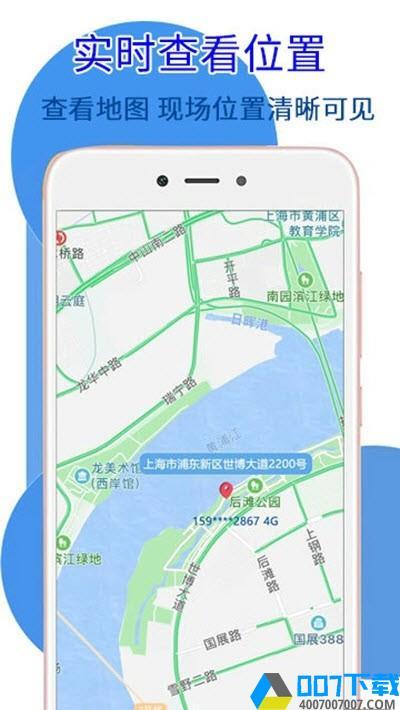 寻查app下载_寻查app最新版免费下载