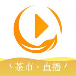 E茶商家助手app下载_E茶商家助手app最新版免费下载