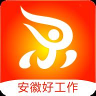 安徽人才网app下载_安徽人才网app最新版免费下载