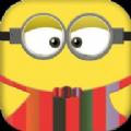 大黄人语音助手app下载_大黄人语音助手app最新版免费下载