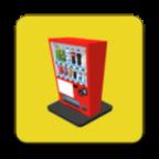 自动贩卖机模拟app下载_自动贩卖机模拟app最新版免费下载