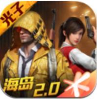 小雪吃鸡画质助手app下载_小雪吃鸡画质助手app最新版免费下载