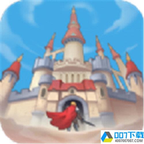 帝国骑士app下载_帝国骑士app最新版免费下载