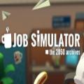 工作模拟器中文版app下载_工作模拟器中文版app最新版免费下载