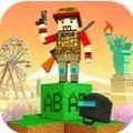 美国像素狙击手app下载_美国像素狙击手app最新版免费下载