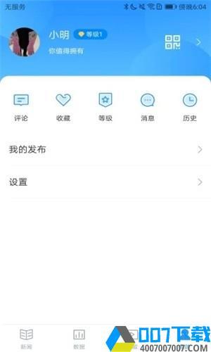 产经一号app下载_产经一号app最新版免费下载