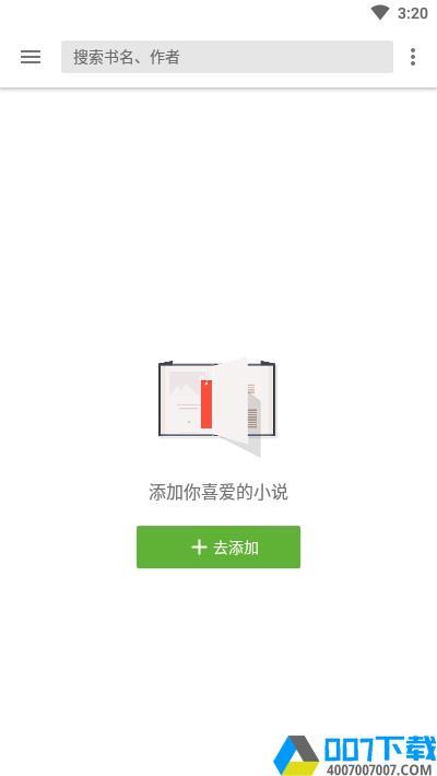 轻阅appapp下载_轻阅appapp最新版免费下载