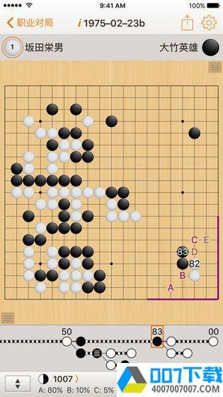 SmartGoKifuapp下载_SmartGoKifuapp最新版免费下载