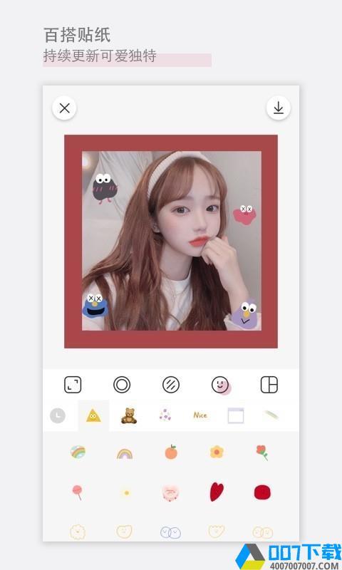 日杂相机app下载_日杂相机app最新版免费下载
