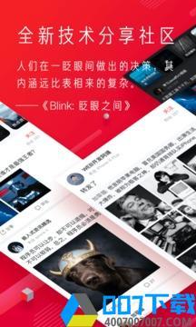 吾爱破解csdnVIP破解版app下载_吾爱破解csdnVIP破解版app最新版免费下载