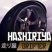 HashiriyaDrifterapp下载_HashiriyaDrifterapp最新版免费下载