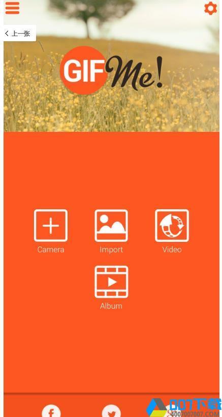 GIF相机GifMeCameraapp下载_GIF相机GifMeCameraapp最新版免费下载