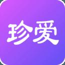 珍爱网appapp下载_珍爱网appapp最新版免费下载