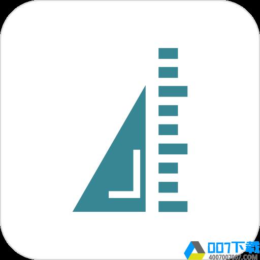 标记测量app下载_标记测量app最新版免费下载
