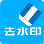 视频去水印appapp下载_视频去水印appapp最新版免费下载