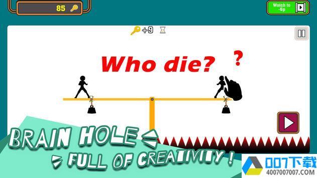 愚蠢的杀戮app下载_愚蠢的杀戮app最新版免费下载