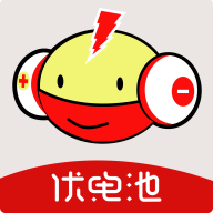 优电池app下载_优电池app最新版免费下载