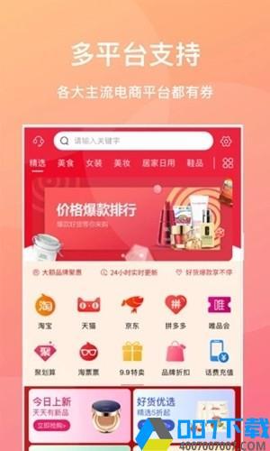 冬芽app下载_冬芽app最新版免费下载