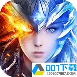 生灵怒app下载_生灵怒app最新版免费下载