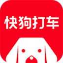 快狗打车app下载_快狗打车app最新版免费下载