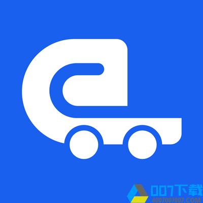 小易货车宝app下载_小易货车宝app最新版免费下载