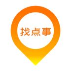 找点事app下载_找点事app最新版免费下载
