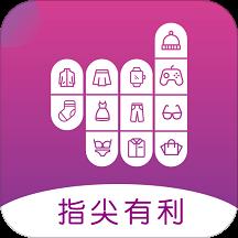 指尖有利app下载_指尖有利app最新版免费下载
