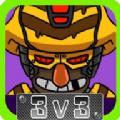 硬核特工队app下载_硬核特工队app最新版免费下载