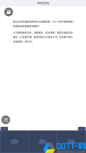 六格云播app下载_六格云播app最新版免费下载
