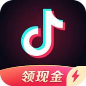 抖音极速版2020最新版app下载_抖音极速版2020最新版app最新版免费下载
