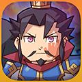 梦想三国之勇往直前app下载_梦想三国之勇往直前app最新版免费下载