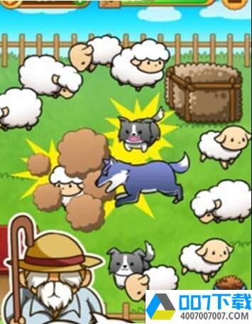 绵羊大集合app下载_绵羊大集合app最新版免费下载