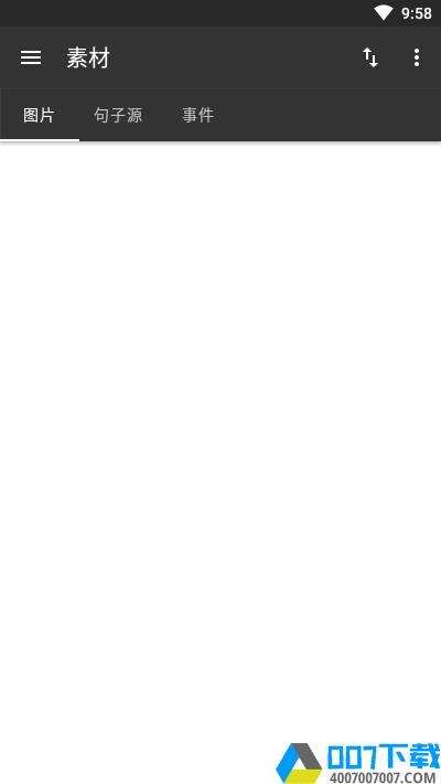 微件Xapp下载_微件Xapp最新版免费下载
