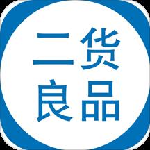 二货良品app下载_二货良品app最新版免费下载
