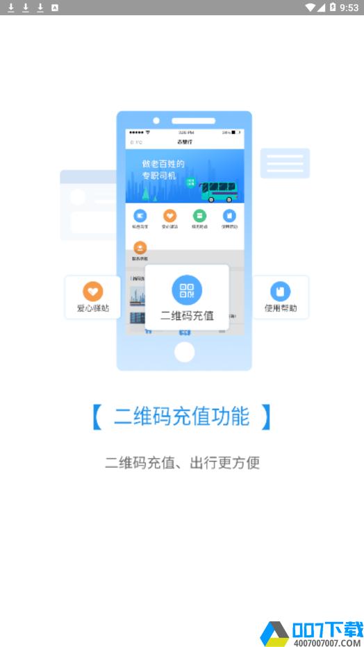 赤壁行app下载_赤壁行app最新版免费下载