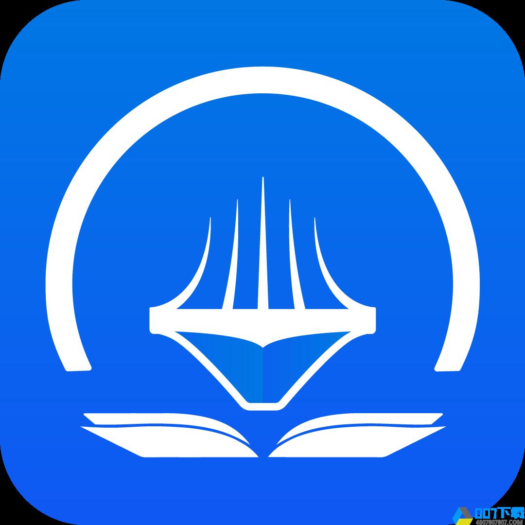 中研企学院app下载_中研企学院app最新版免费下载
