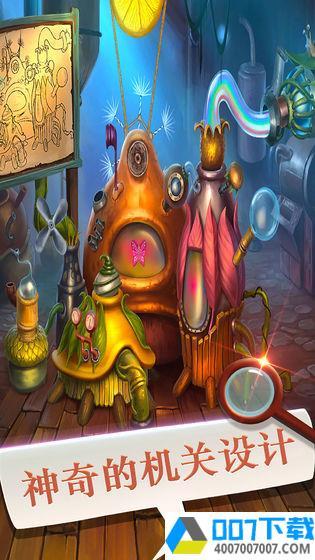 兔子奇幻世界app下载_兔子奇幻世界app最新版免费下载