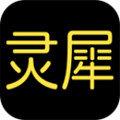 灵犀短视频app下载_灵犀短视频app最新版免费下载