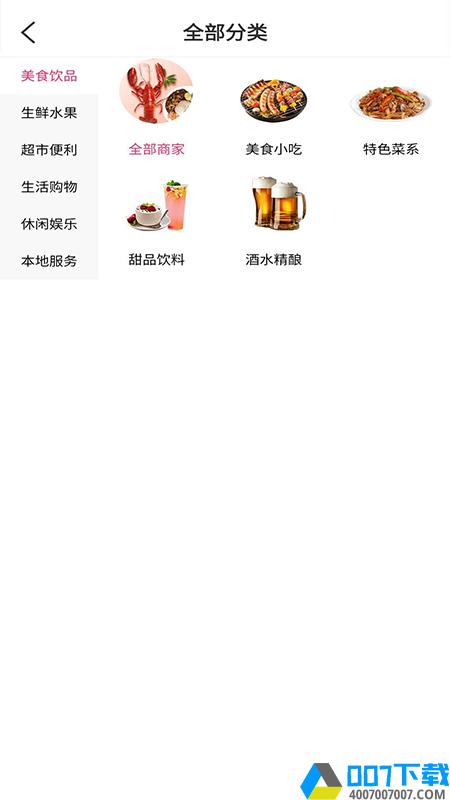 可购app下载_可购app最新版免费下载