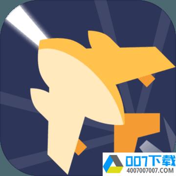 圆环射击app下载_圆环射击app最新版免费下载