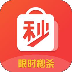 限时秒杀app下载_限时秒杀app最新版免费下载