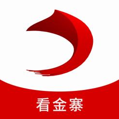 看金寨app下载_看金寨app最新版免费下载