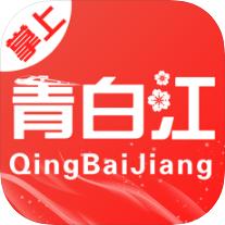 掌上青白江app下载_掌上青白江app最新版免费下载