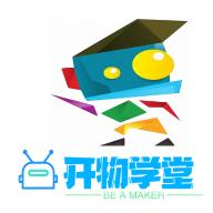 开物学堂app下载_开物学堂app最新版免费下载