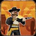 迷你牛仔狙击兵app下载_迷你牛仔狙击兵app最新版免费下载